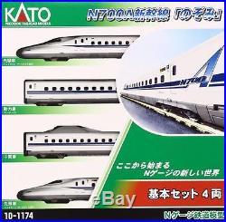 Kato 10-1174 Series N700A Shinkansen Bullet Train Nozomi 4 Cars Standard Set N