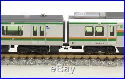 Kato 10-1270 Tokaido Line E233 3000 Ueno Tokyo Add-On 5 Cars Set N