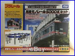Takara Tomy Plarail Shonan Monorail Series 5000 Red Line Set